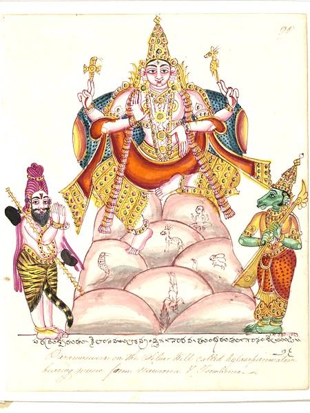 Shiva in his form of Dakshinamurti with the sages Narada and Tumburu on Mount Kailasa.         Place of origin:      Trichinopoly, India.     Date:      ca. 1820 - ca. 1825 (made)