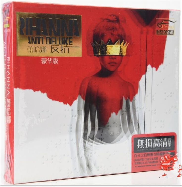 2017 Limited Special Offer Free Shipping; Rihanna English Latest Song Album Deluxe Edition Car Cd Songs Disc Disc, Sealed