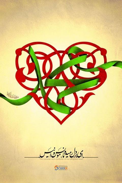 محمد <3