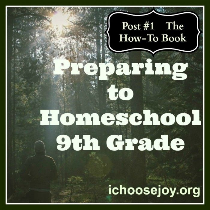 Preparing to Homeschool 9th Grade- The How-To Book | ichoosejoy.org