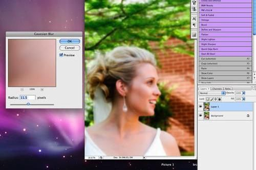 Gaussian Blur in Photoshop, by Pioneer Woman