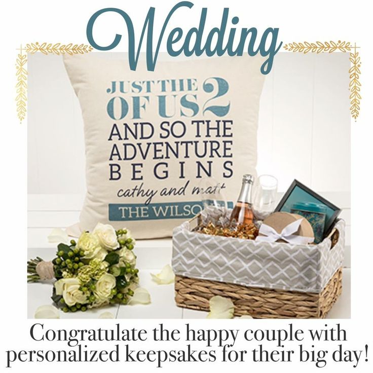 Our Pillows Make Perfect Wedding Gifts Let Me