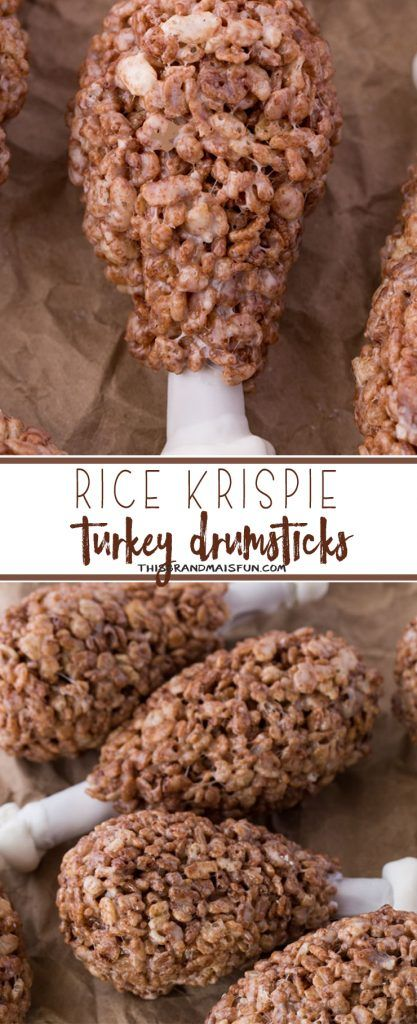 It's time for the holidays and big turkey dinners with all the trimmings. My favorite part of any holiday dinner is the turkey. In my opinion, the best part of the turkey isn't the tender white meat. It is the moist, juicy dark meat from the drumsticks! I'm not the only one; two drumsticks never seem to be enough. Make these Rice Krispies Turkey Drumsticks and everyone can have one of their own!