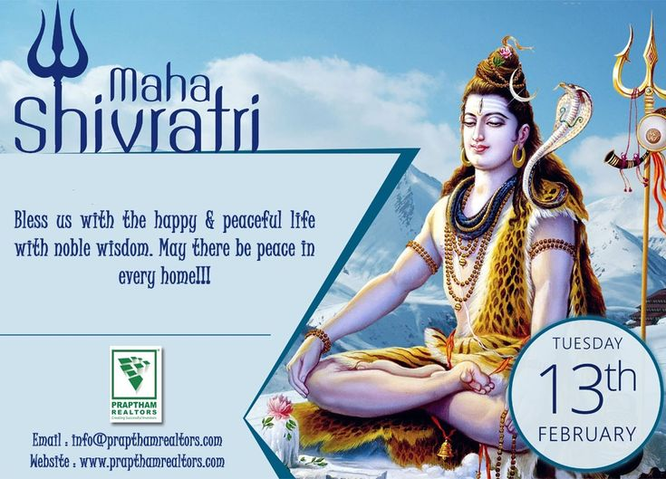Mahashivratri 2018 will be celebrated on the 13th and 14th of February, post-midnight. Shivratri includes fasting and chanting prayers of Lord Shiva.