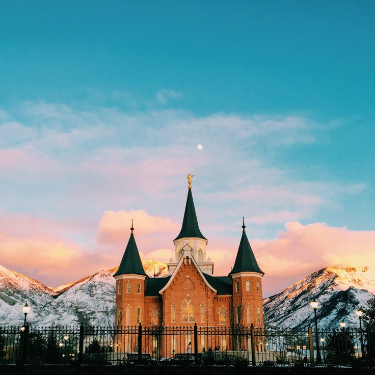 provo city center mormon temple