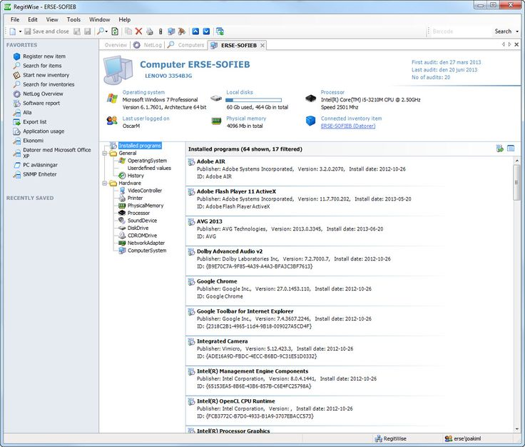 #Netlog,#Network log,#PC scan,#Network scan,#Hardware software scan,#License handling