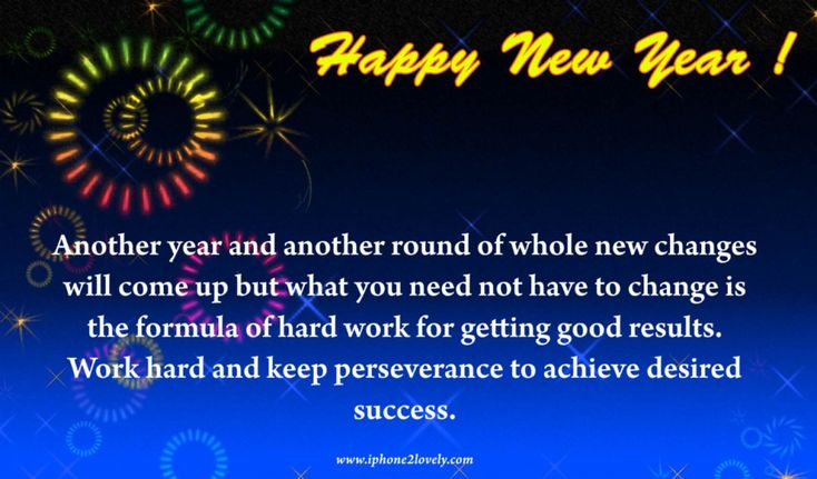 25 New Year 2020 Wishes for Office Colleagues & Staff ...