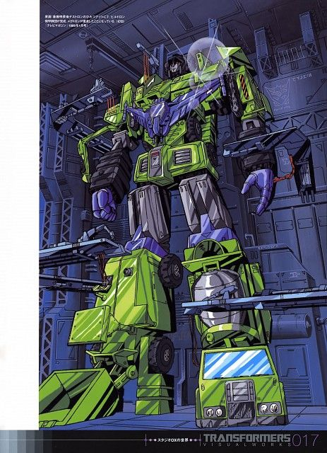TRANSFORMERS, Transformers Visualworks, Hook (TRANSFORMERS), Devastator