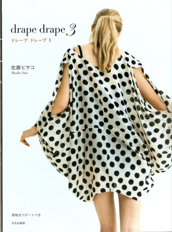 DRAPE DRAPE DRESSES Vol 3  Japanese Sewing Craft by CollectingLife