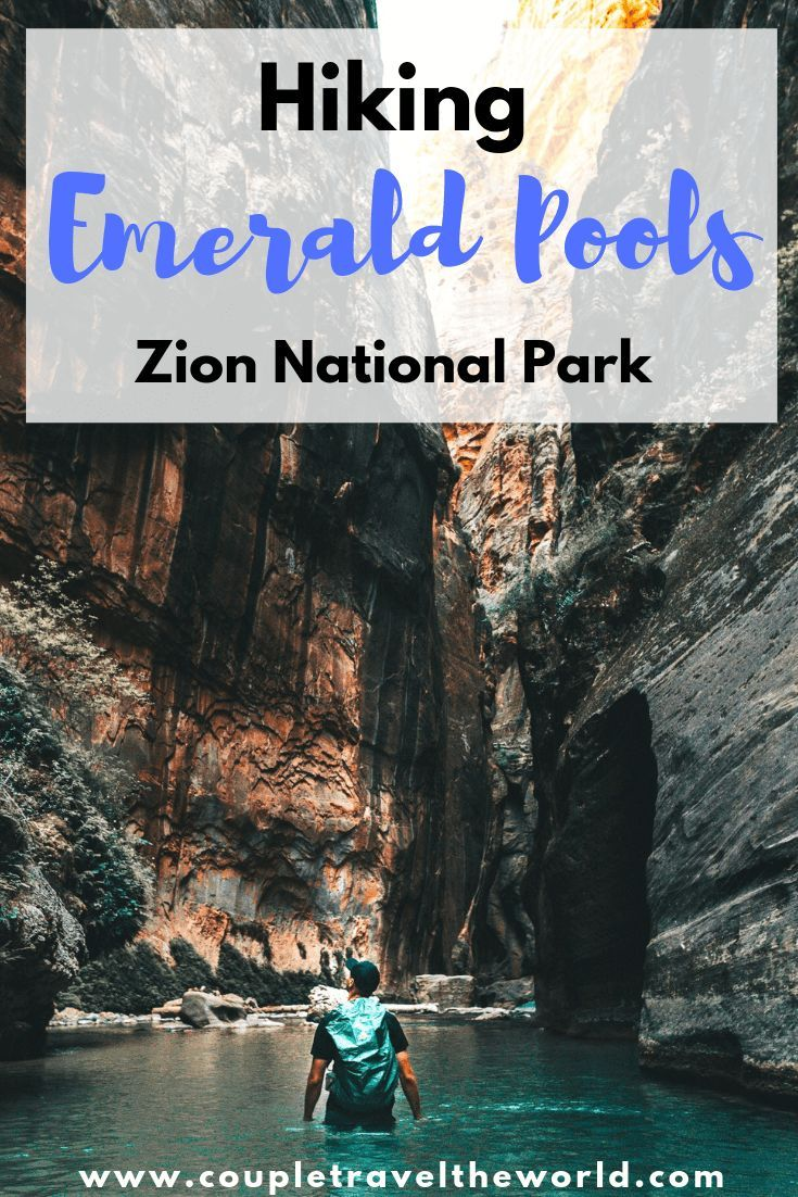 Emerald Pools in Zion National Park Guide