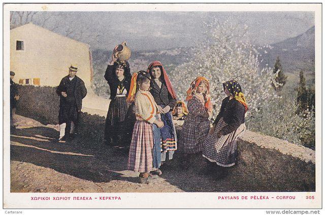 Πέλεκας, Κέρκυρα. Pelekas, Corfou island. Ishulli i Korfuzit. Isla de Corfù. Ile de Corfou. by Only Tradition, via Flickr