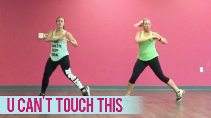 MC Hammer - U Can't Touch This (Dance Fitness with Jessica)