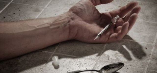 All About Heroin Addiction Treatment