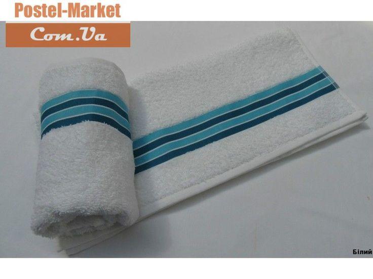 Полотенце махровое Mehlika ARYA белое. Купить в Украине (Постель Маркет, Киев)