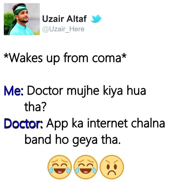 Fun Time Quotes In Hindi: Funny Jokes, Funny