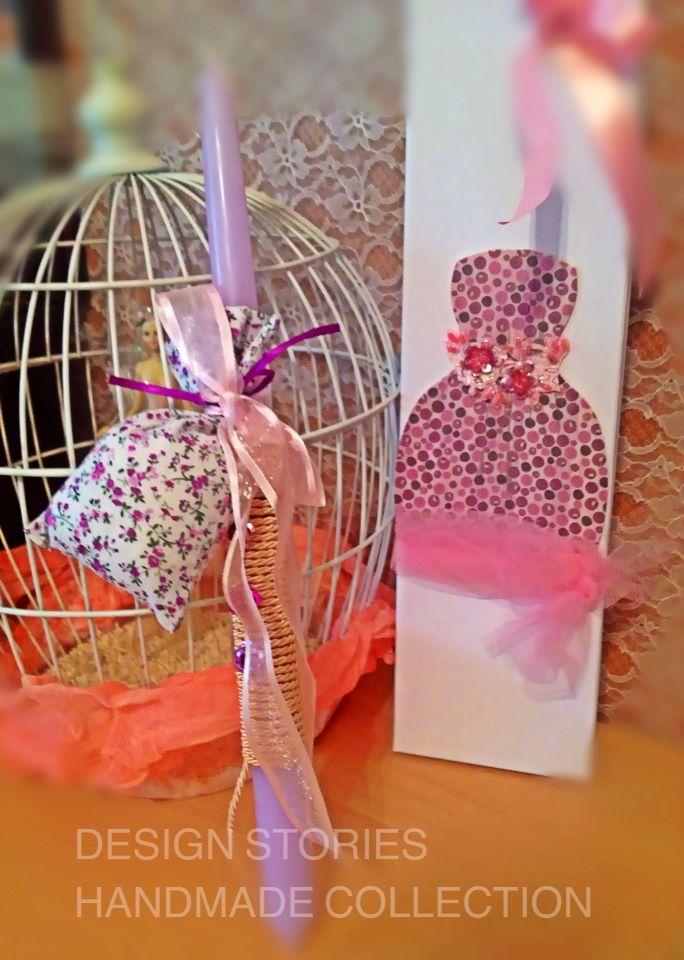 Χειροποίητη Πασχαλινή Λαμπάδα handmade Easter Candle