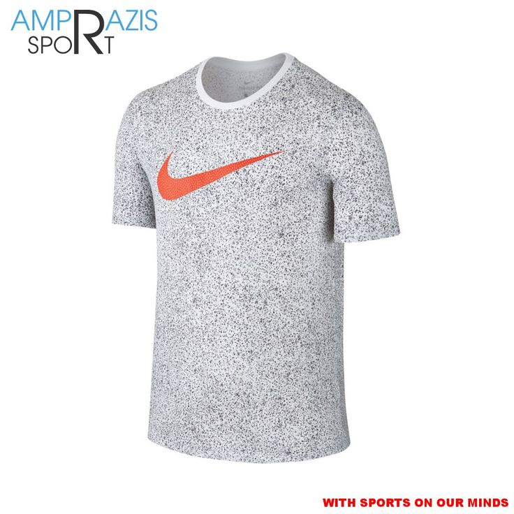Nike Dry Core BM 1 Basketball T-Shirt