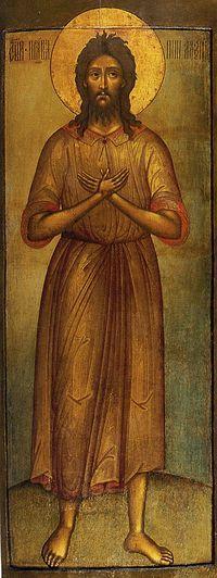 Святой Алексий, человек Божий