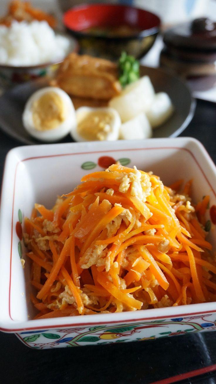 生姜が効いた、人参しりしり by 本村 美子   レシピサイト「Nadia   ナディア」プロの料理を無料で検索