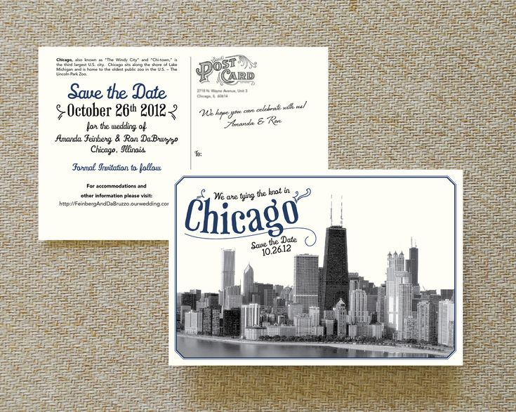 Vintage Skyline Postcard Save the Date (Chicago) - save the dates - possibly use the Chicago skyline in background??