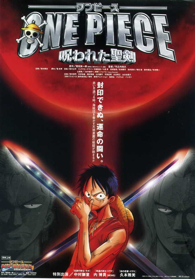 one piece 700 sub indo movie