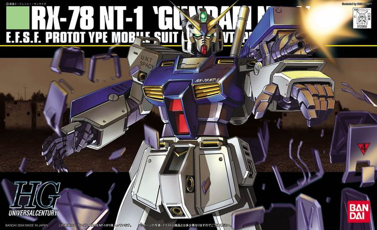"RX-78 NT-1 Gundam ""Alex"" from Mobile Suit Gundam 0080: War in the Pocket"