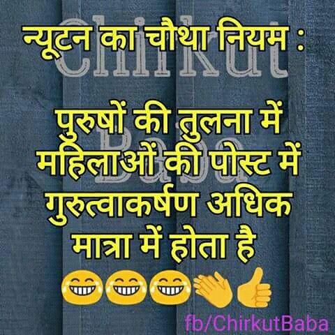 prada shoes funny song names jokes in hindi