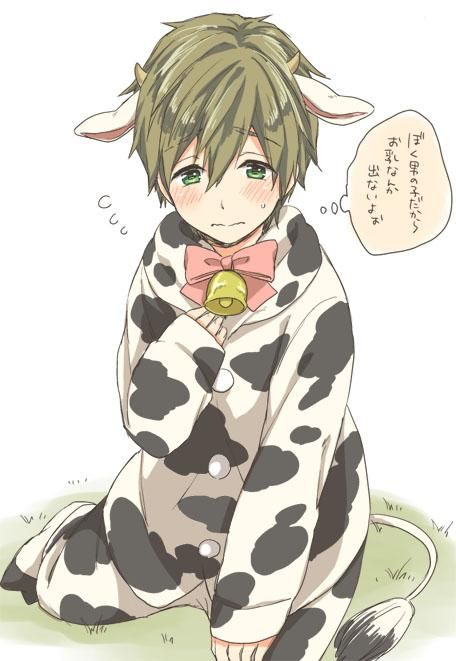Ooooh! Mi pequeño niño Makoto!
