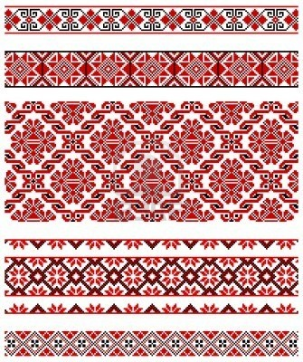 illustrations of ukrainian embroidery ornaments, patterns, frames and borders. Stock Photo