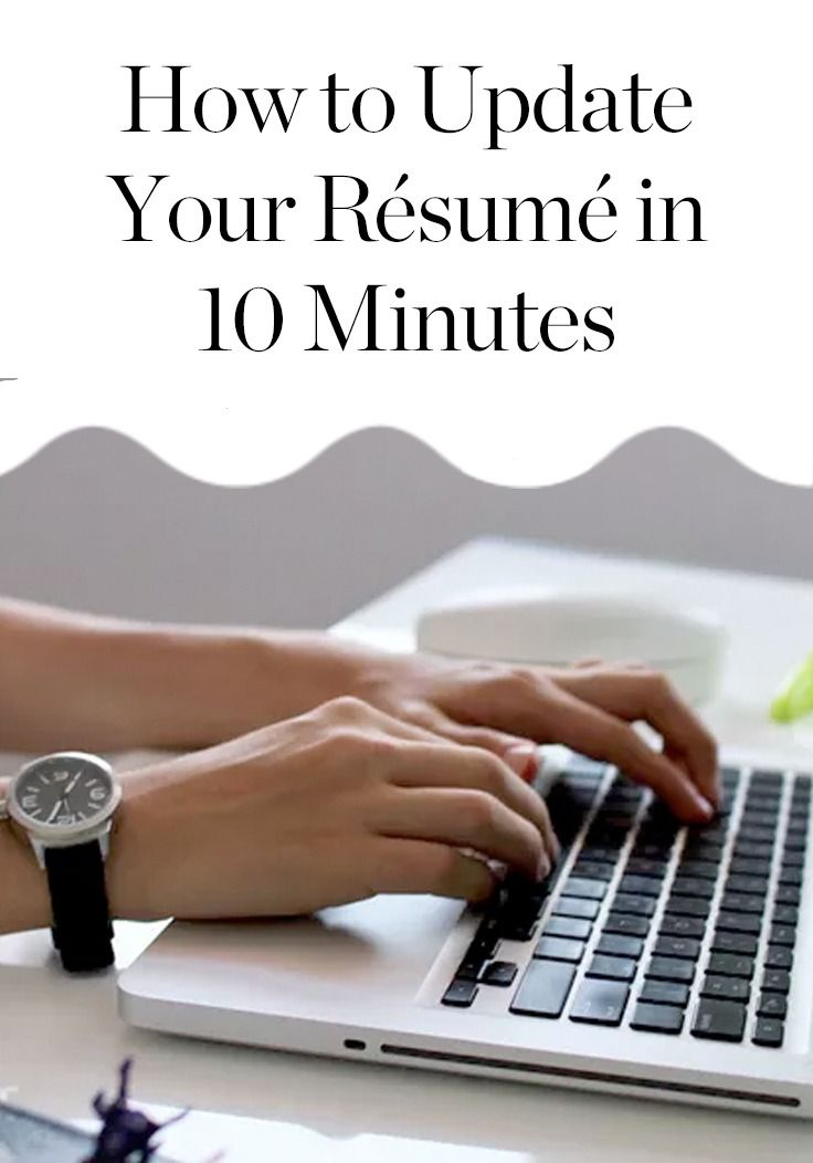 How to Update Your Résumé in 10 Minutes (or Less) - how to update your resume