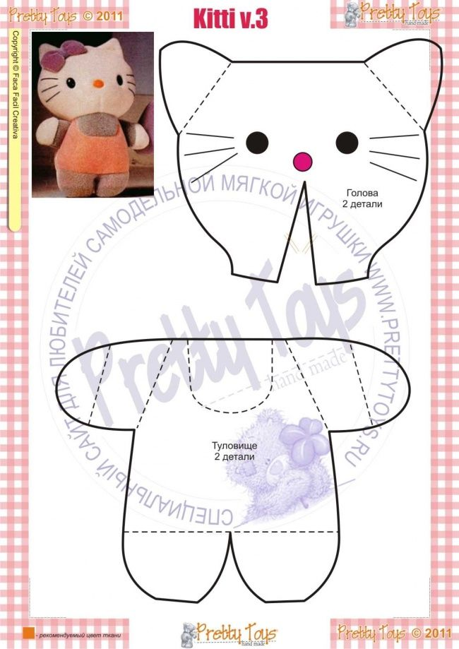 tuto pour faire une peluche Hello Kitty, Free softie pattern , it is in Russian, that will make an interesting sewing adventure!