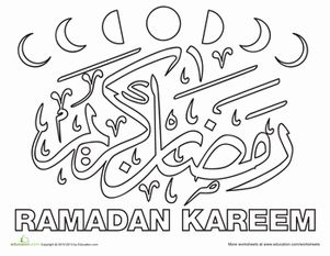 367 best RAMADAN KAREEM :) رمضان images on Pinterest