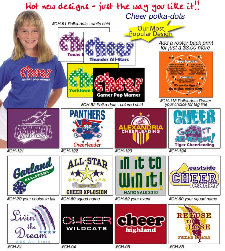 cheerleading t shirt design ideas