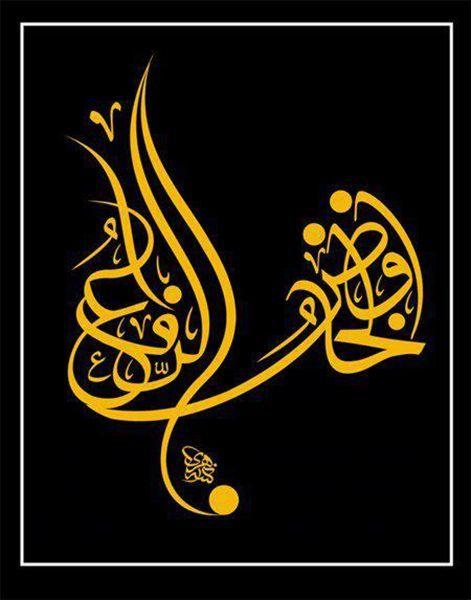 DesertRose-Allah
