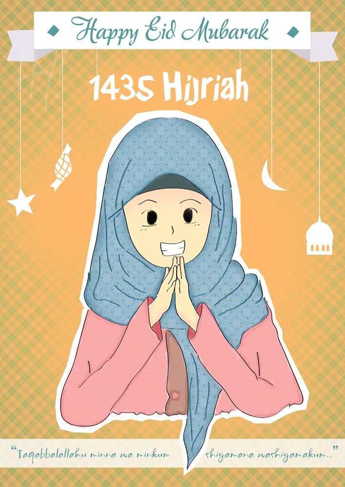 I made it, When Eid Mubarak 1435 Hijriah. Happy Ied Mubarak for all Moslem!