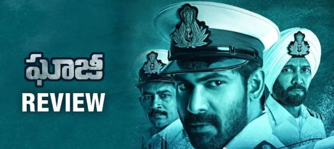 Movie featured with Rana Daggubati, Taapsee Pannu, Kay Kay Menon, Atul Kulkarni and Rahul Singh. Music by Krishna Kumar / K and directed by Sankalp Reddy. Produced by PVP under the banner PVP Cinema and Matinee Entertainments.  	   	After