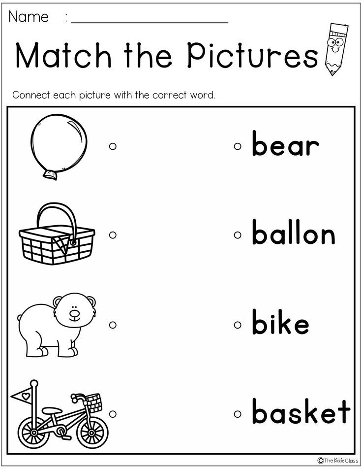 Free Letter Of The Week B Letter B Worksheets Kindergarten Worksheets Lettering