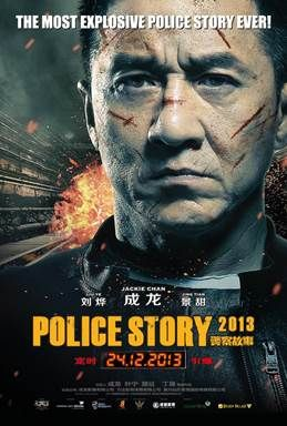 "Win passes to catch the movie premiere of ""Police Story 2013"" and meet and greet passes to meet action star Jackie Chan."