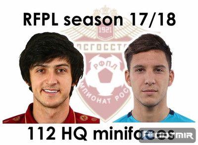 Мини-фейсы игроков РПЛ (112 абсолютно новых от 30.10.17)