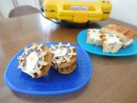 「ワッフルロール」りょん | お菓子・パンのレシピや作り方【corecle*コレクル】