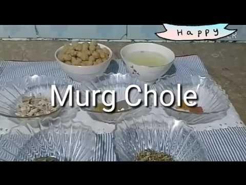 Murgh Chole - YouTube