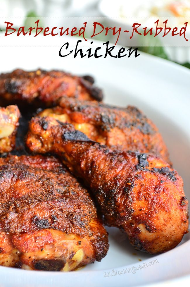 This Barbecued Dry-Rubbed Chicken recipe seasons the meat with a rub that ends up melting as the chicken cooks and turning into an incredibly savory glaze / Excellent! Made bbq for the 4th of July 2016