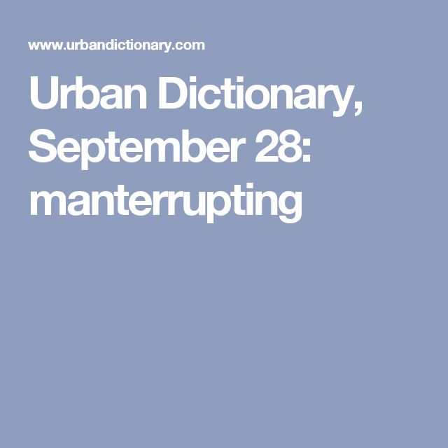 Diccionario urbano. Expresiones coloquiales, argot urbano. Significados difíciles de encontrar en otros diccionarios.