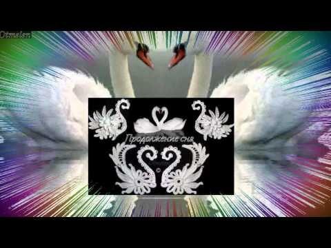 """""""СКАЗОЧНЫЙ СОН"""" Ирландское кружево Otmelen - YouTube"""