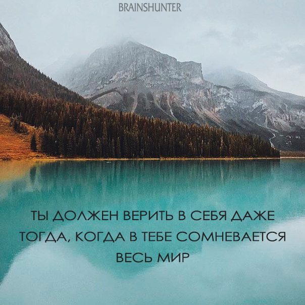 #бизнес #мотивация #стартап #деньги #успех #киев #motivation #цитаты #бизнес #мотивация #стартап #деньги #успех #киев #motivation #цитаты