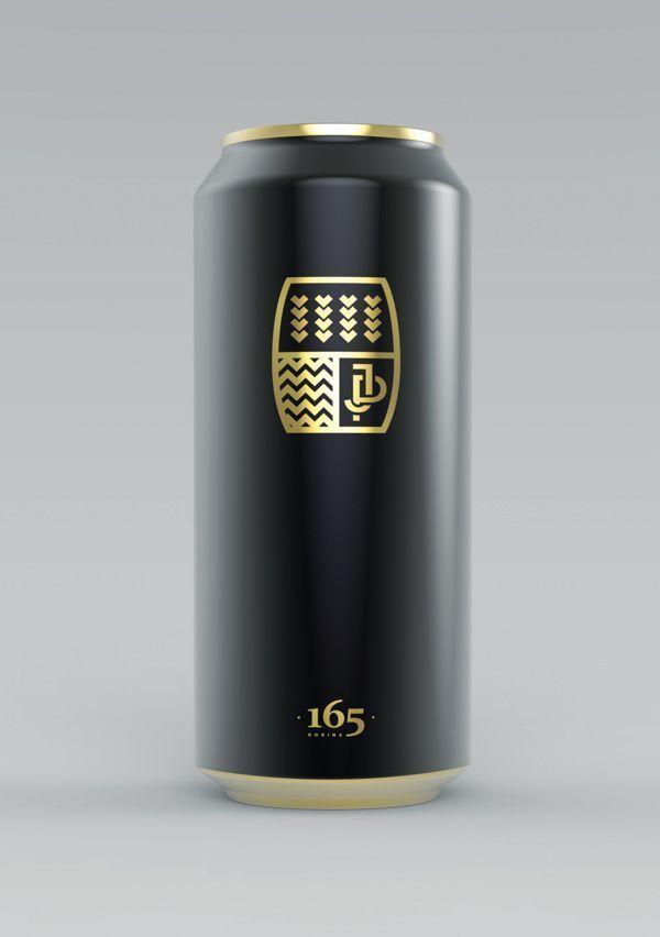 Jagodinska pivara / Jagodinska Brewery by Ognjen Stevanovic, via Behance