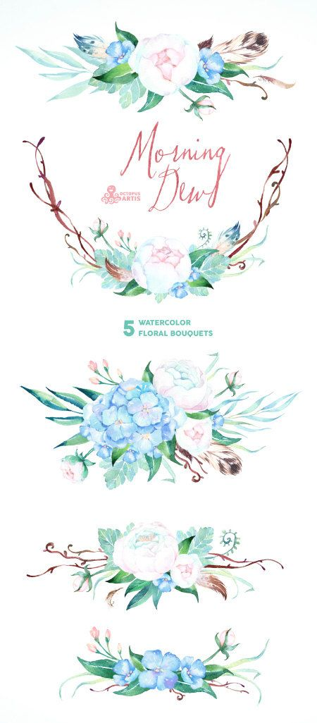Morning Dew. 5 Watercolor bouquets wedding от OctopusArtis на Etsy