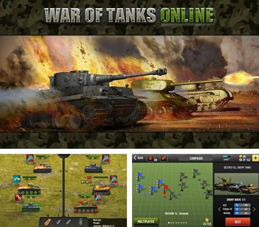 War of tanks: Online Hack is a new generation of web based game hack, with it's unlimited you will have premium game resources in no time, try it and get a change to become one of the best War of tanks: Online players.   War of tanks: Online – command a tank brigade of …
