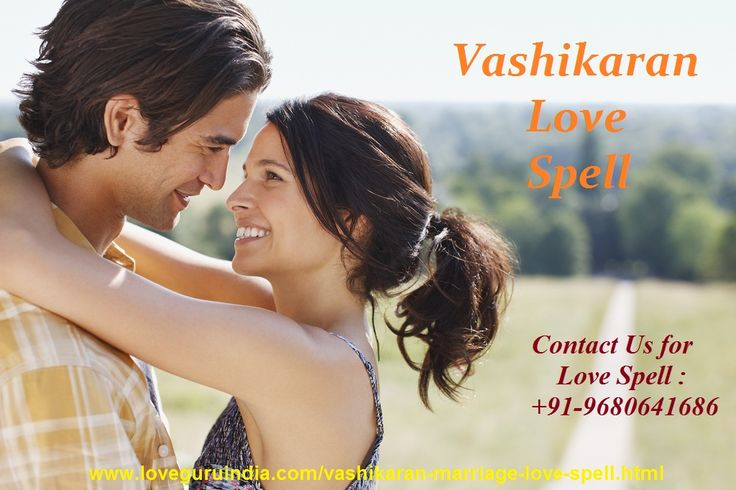 Get vashikaran love spell Services here. It is eliminate every kinds of love issues to your life. For any kinds of query contact us 9680641686 #lovespell #vashikaran #astrology