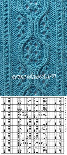 "pattern 639 ""Japanese Spit 1» | catalog knitting patterns"